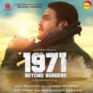 border songs free download songspk