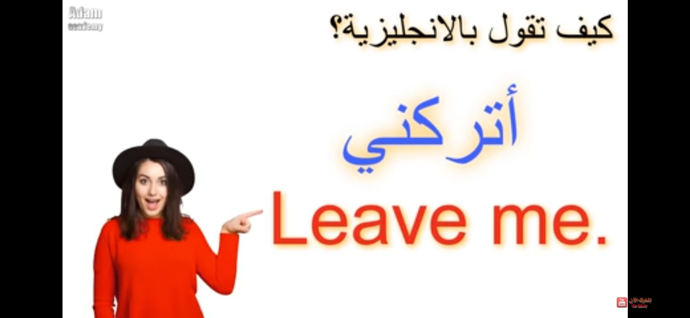 Pin By علي اميري On English In 2020 Learning Arabic Arabic Sentences Arabic Quotes
