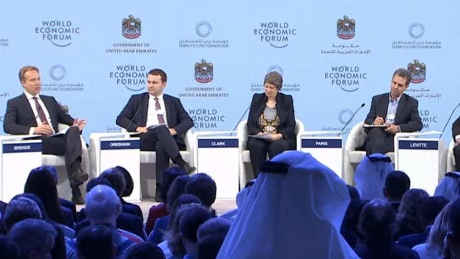 cc58dbcd4b38d66c5db3128b6e6badc5 - How To Get Invited To The World Economic Forum