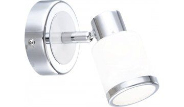 Svítidlo PLATOON 56030-1 GLOBO