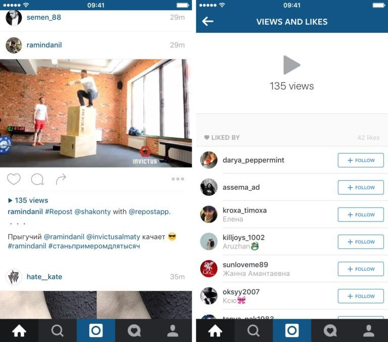 how to hack instagram accounts 2018 hack instagram password free how