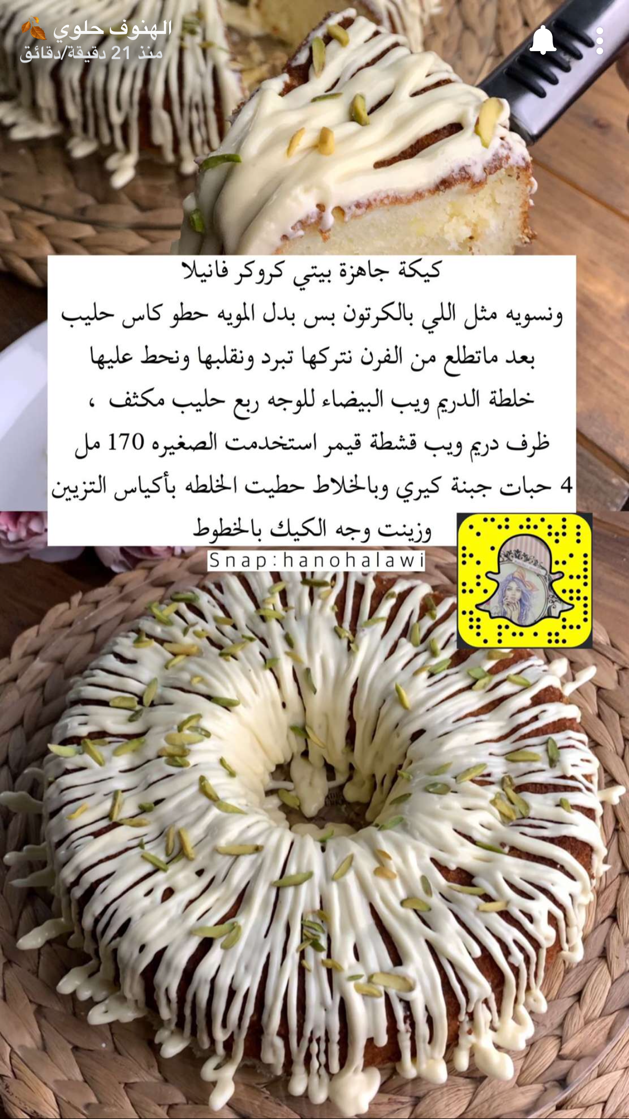 Pin By Jasmine Shadow On كيكآت Cheesecake Recipes Cooking Food