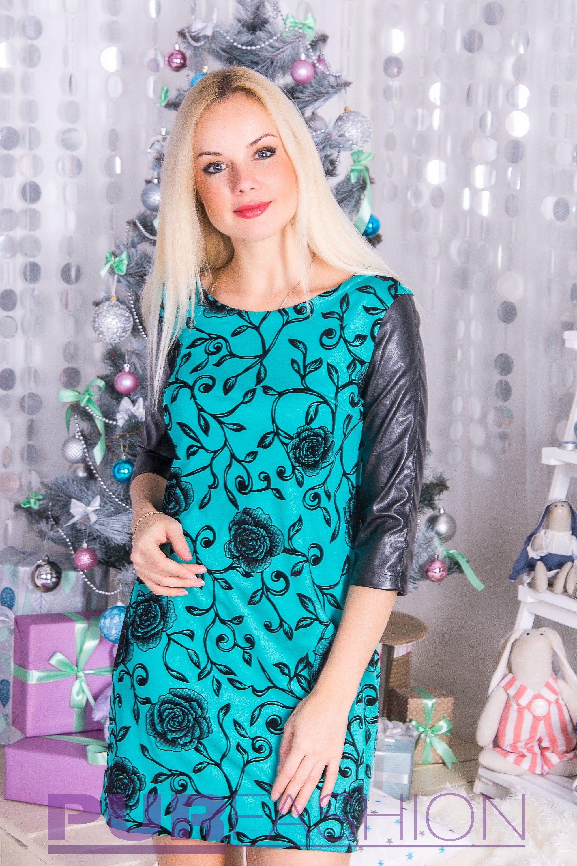 велдберис интернет магазин одежды женской платья