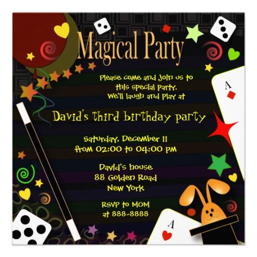 kids birthday invitation 043 magical party cute custom