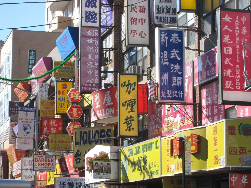 Flushing Queens Visiting Nyc Flushing Best Chinese Restaurant