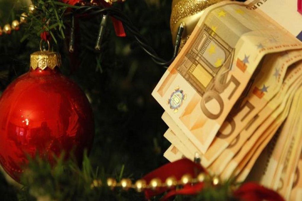 Πώς υπολογίζεται το Δώρο Χριστουγέννων