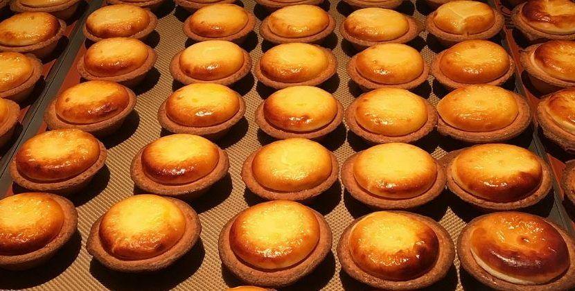Easy Hokkaido Cheese Tart Recipe - Gimme Yummy Recipes