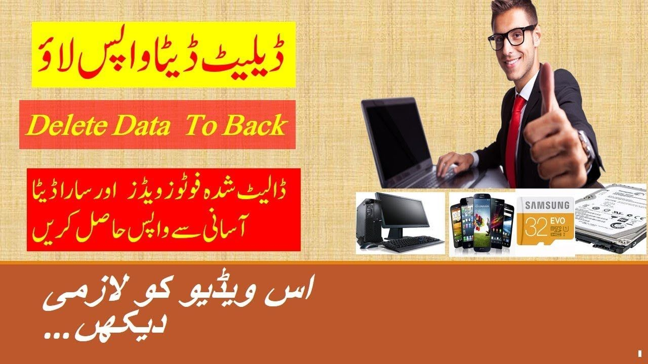 How To Recover Your Old&Lost And All Data In Disk Drill