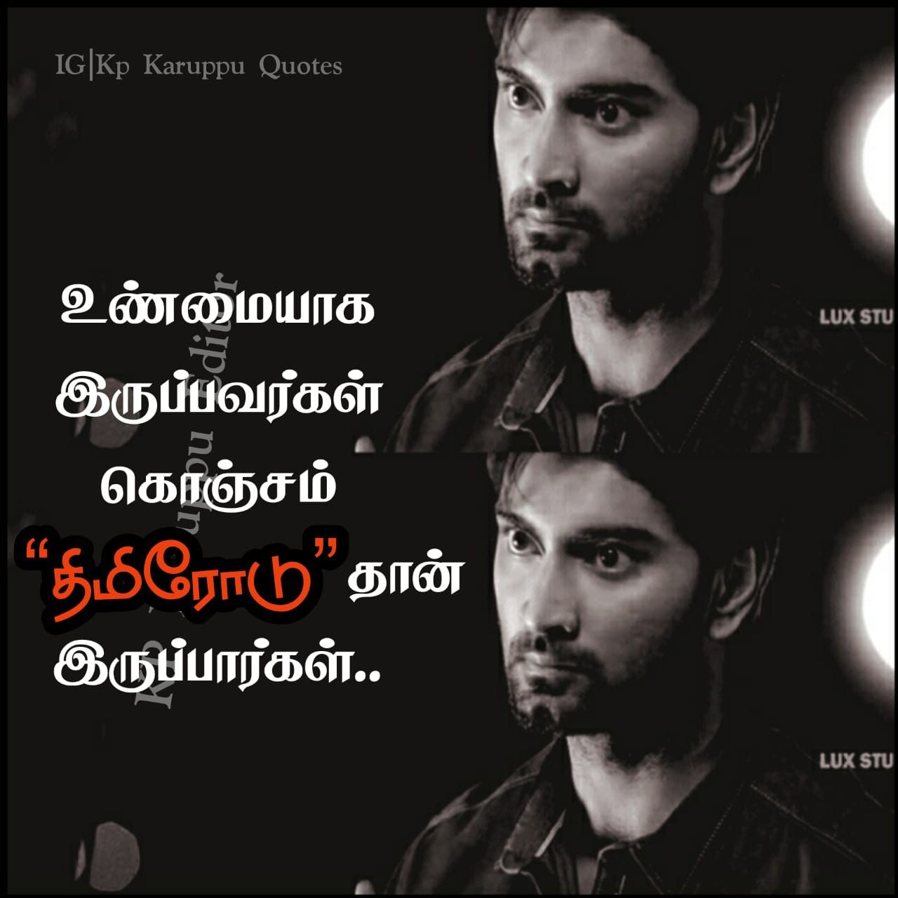 Positive Thinking Quotes Images In Tamil 5