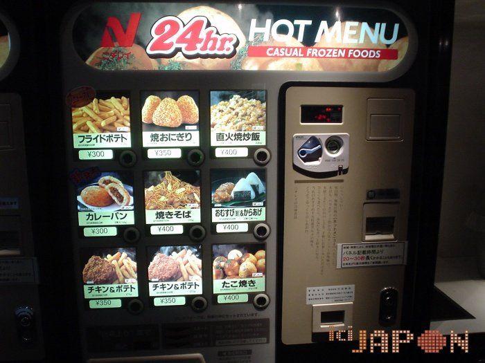 hot meals vending machine japan