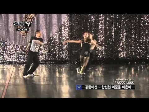 Dancing9-한선천,이준용,이은혜 (♬나쁜 기집애, Good Luck )