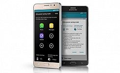 Sagmart Gives Latest Information On Mobile Phones In India You