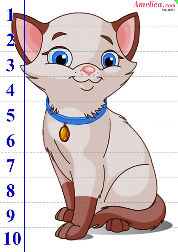 pin by mammamija 66 on uk u0142adanie obrazka od 1 10 i wiecej math clip art for teachers math clip art centers