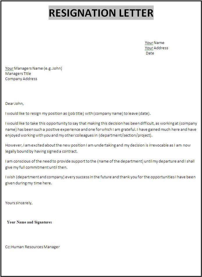 Resignation Letter Sample - Resignation Letter Sample will give - resume template format