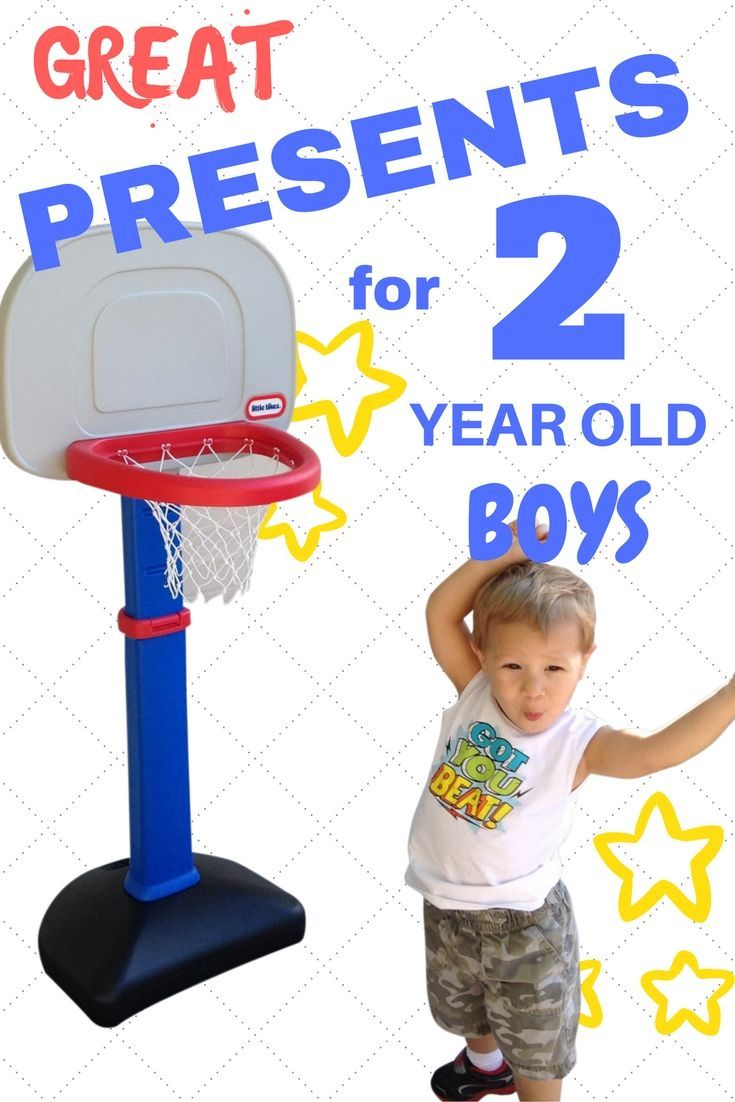 Really Great Presents For 2 Year Old Boys Our 2016