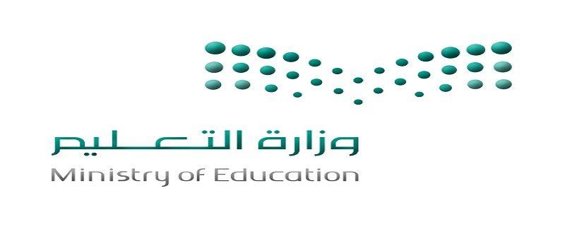 مركز مساندة الخدمات التعليمية للتربية الخاصة Logo Design Diy Corporate Logo Design Inspiration Logo Design Inspiration