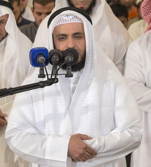 تحميل سورة البقرة بصوت مشارى راشد mp3
