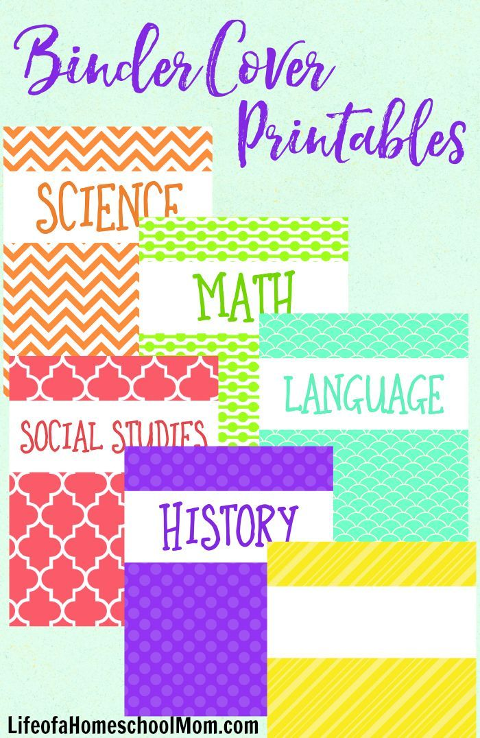 Binder Cover Printables {freebie Homeschooling School binder
