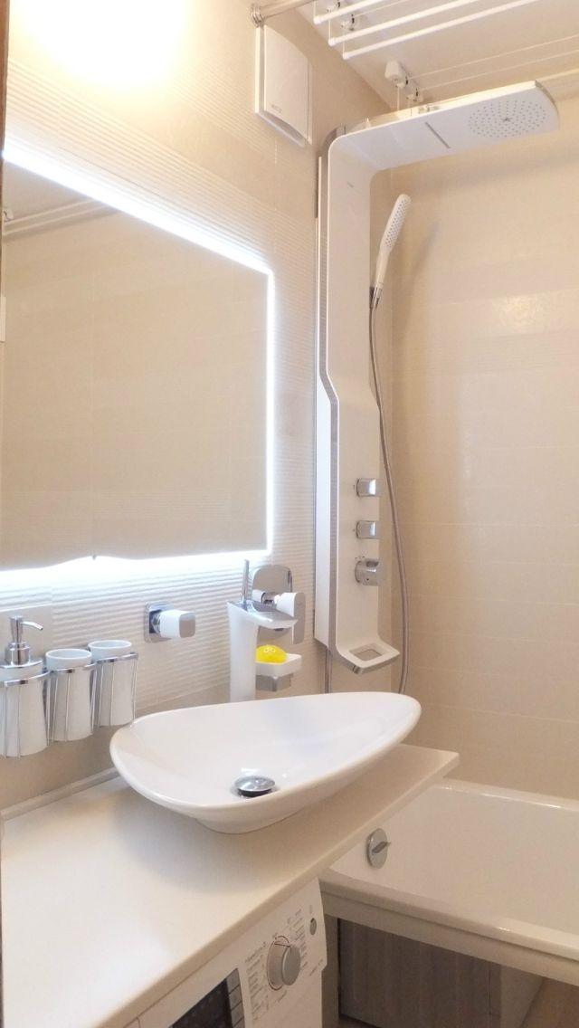 Kleines Bad Einrichtung Weiß Spiegel Indirekte Beleuchtung Moderne Dusche