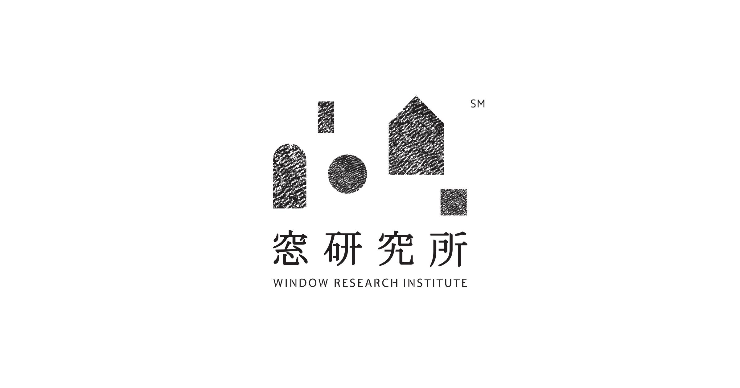 Ykk Ap株式会社 窓研究所 の公式サイト 窓は文明であり 文化である の思想のもと 世界中の建築 アート カルチャーから 窓の知見を収集保存し 現代の高品質な価値を提案する あたらしいウェブマガジンです 建築 ロゴ ロゴデザイン ロゴタイプ