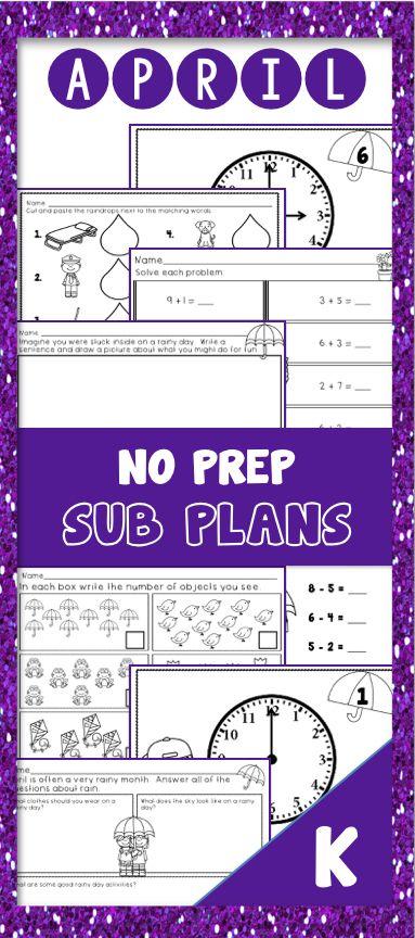 Sub Plans Kindergarten April Bundle | April Teaching Ideas | Pinterest