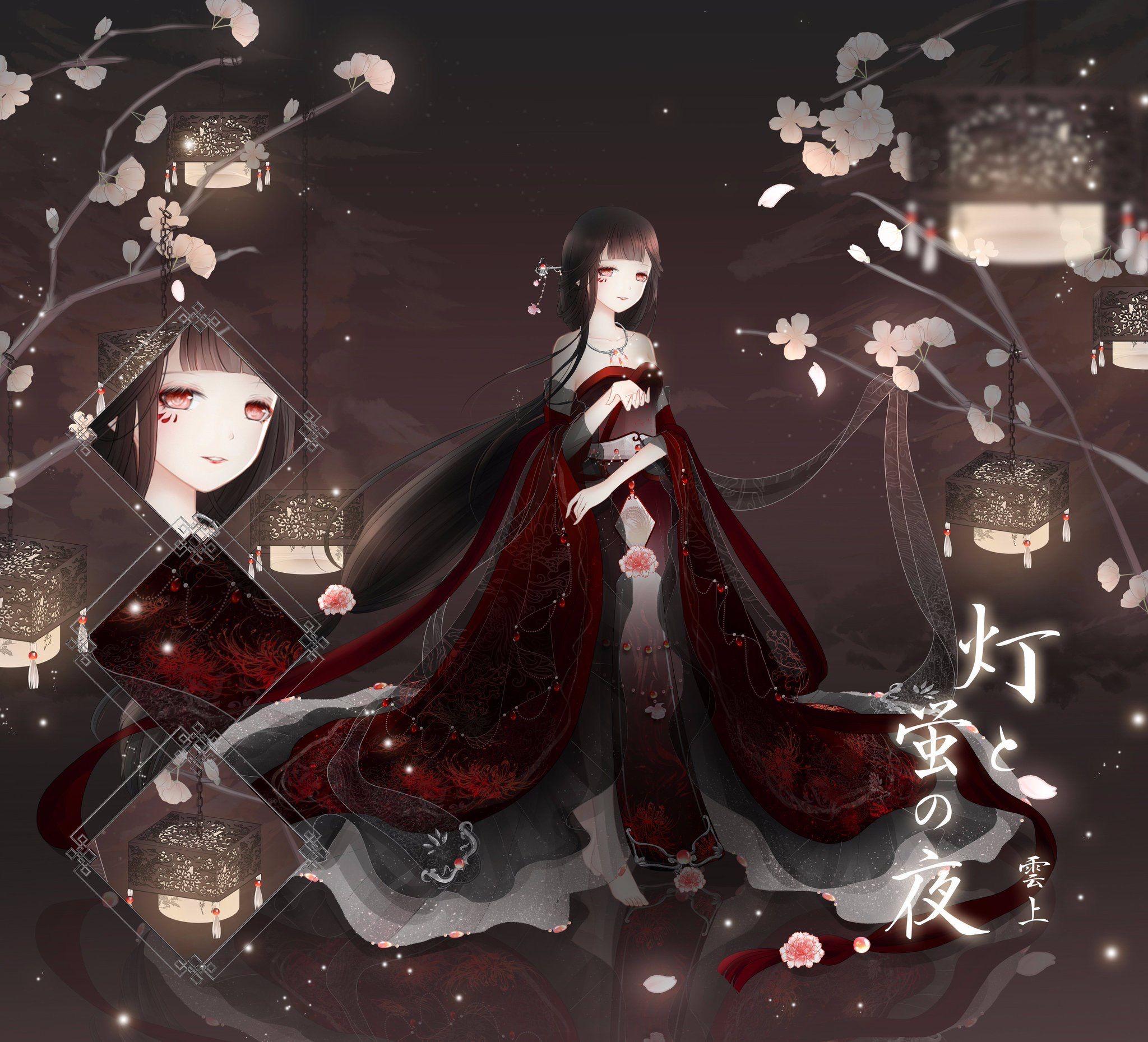 Ghim của Amaya Yuki trên nikki Âm dương, Ngôi sao, Thời