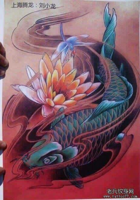 Ghim c a s ng y n tr n koi tatouage croquis v tatouage - Croquis poisson ...