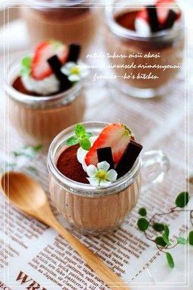 バレンタインにチョコムース Recipe 好食光 Pinterest