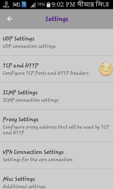 Opera vpn apk latest version