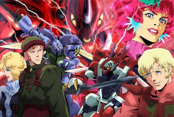 Second Aura Battler Dunbine Blu Ray Anime Box Set Promo Arrives