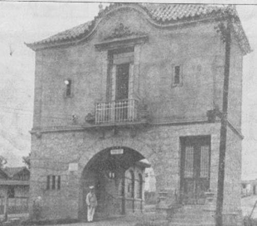 Arco Do Pedagio Localizado No Final Da Rua Bom Pastor No Ipiranga