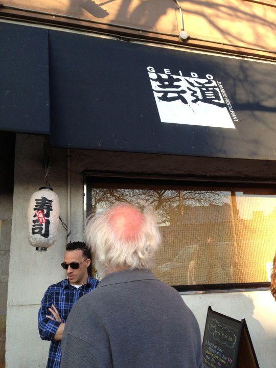 Geido, Park Slope, Brooklyn, NY Great Sushi!