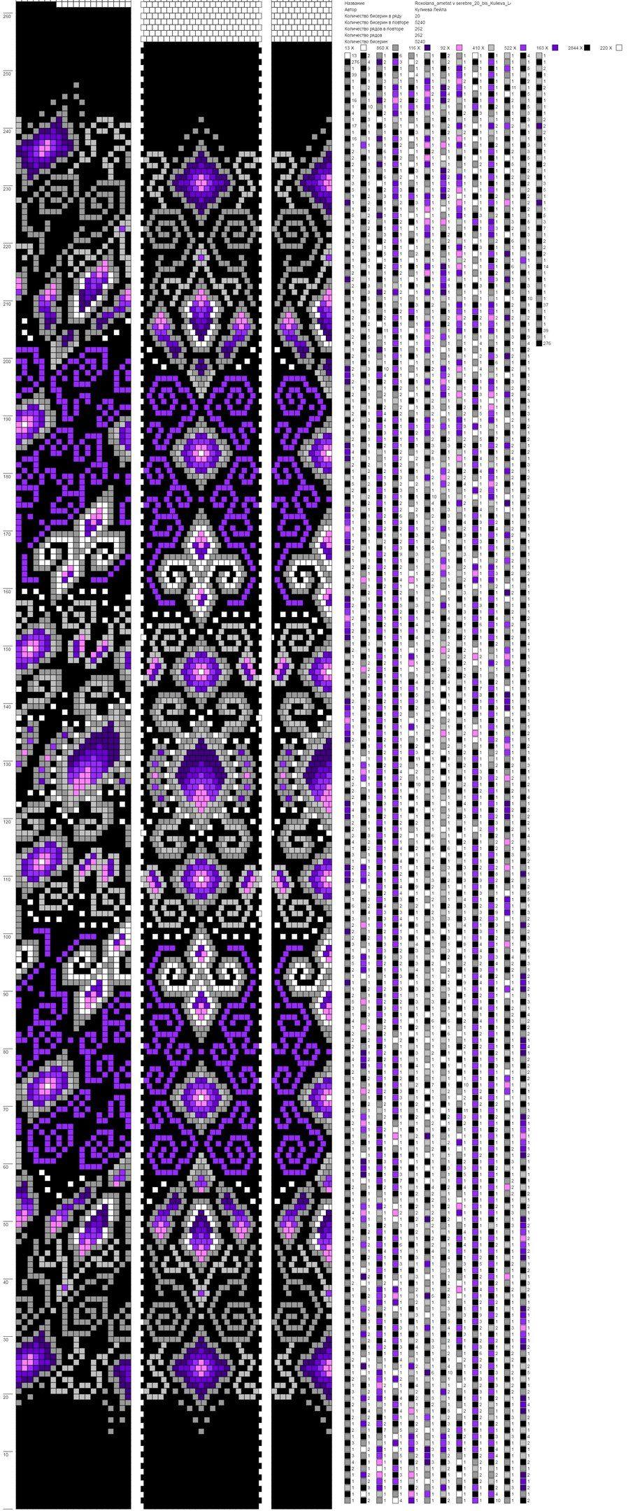 Авторские схемы жгутов – 188 фотографий | Bead crochet! Rope and ...