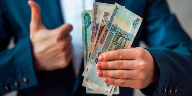 кредит наличными в иркутске без справок и поручителей