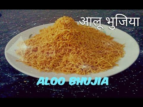 Aloo bhujia namkeen holi special recipe easy step by step hindi food forumfinder Image collections