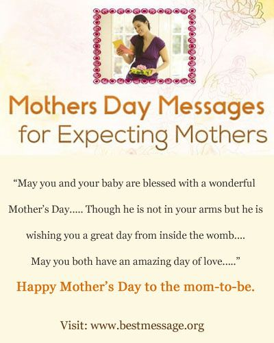 beautiful and newest collection of funny mothers day messages and cute quotes send as mothers day wishes to the expecting mothers