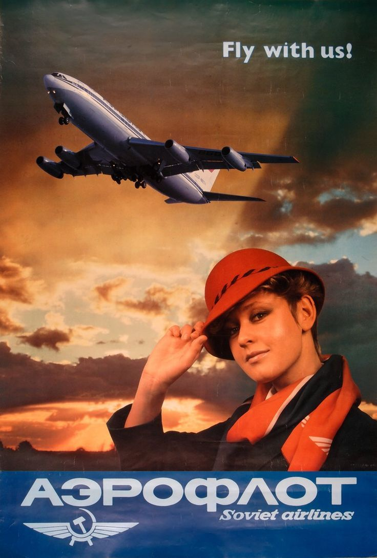 """Soviet Russian Vintage Travel Advert Poster or Canvas Print /""""Aeroflot Airlines/"""""""