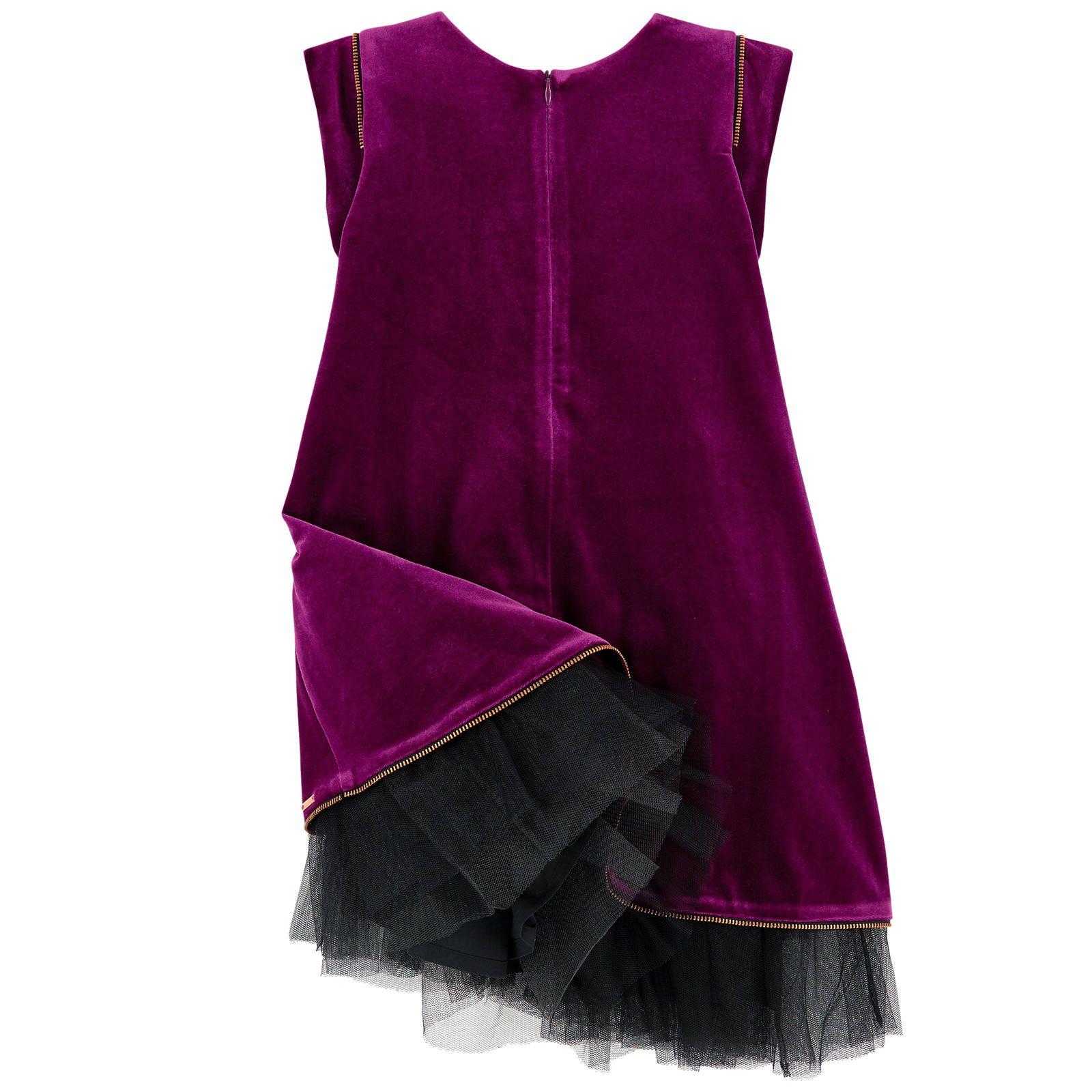 Цвет марсала юбки