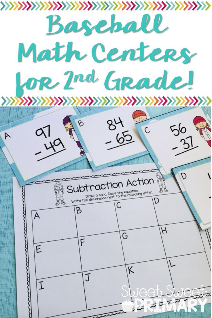 Baseball Math Centers for 2nd Grade | 1st Grade (6 & 7 years old ...