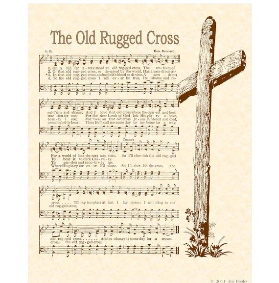 Old rugged cross hymn on parchment wall art vintage verses