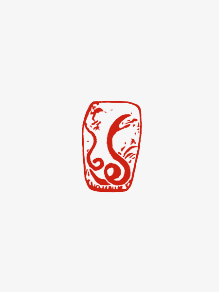 Gallery Of Traditional Chinese Carving Patterns For Signature Seals
