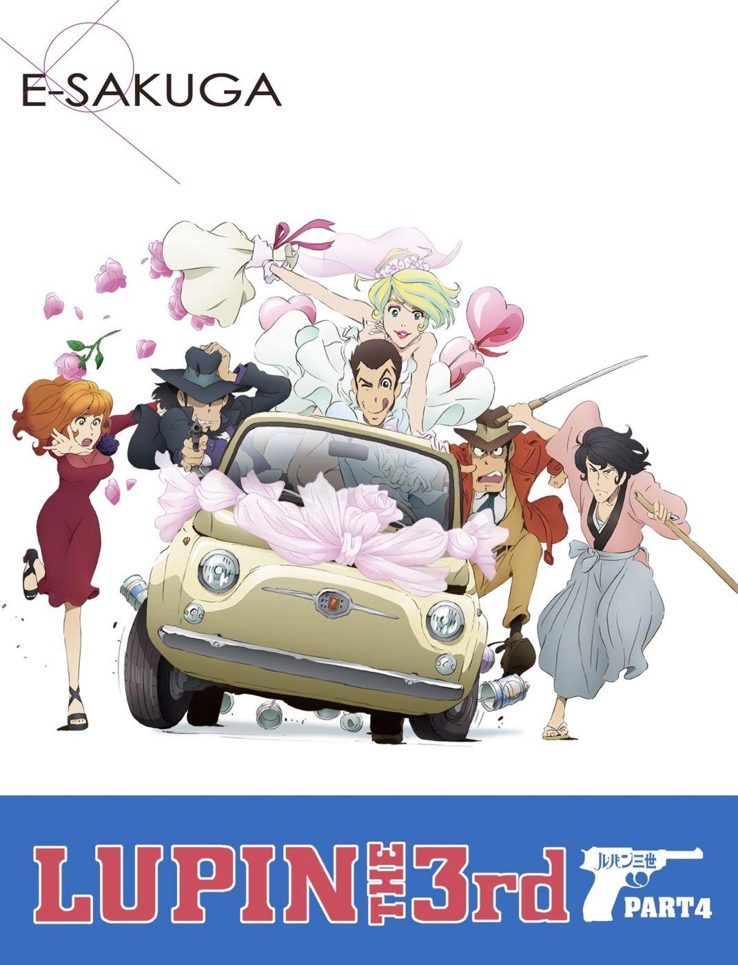 Tanpa judul Lupin iii, Anime, Logo design inspiration