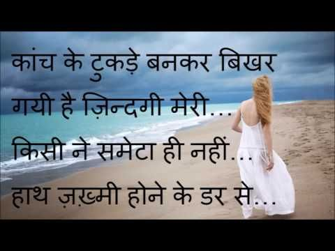 Image of: Hindi Romantic And Heart Touch Quotes In Hindi Httppositivelifemagazinecom Pinterest Pin By Positivelifemagazinecom On Positive Life Magazine