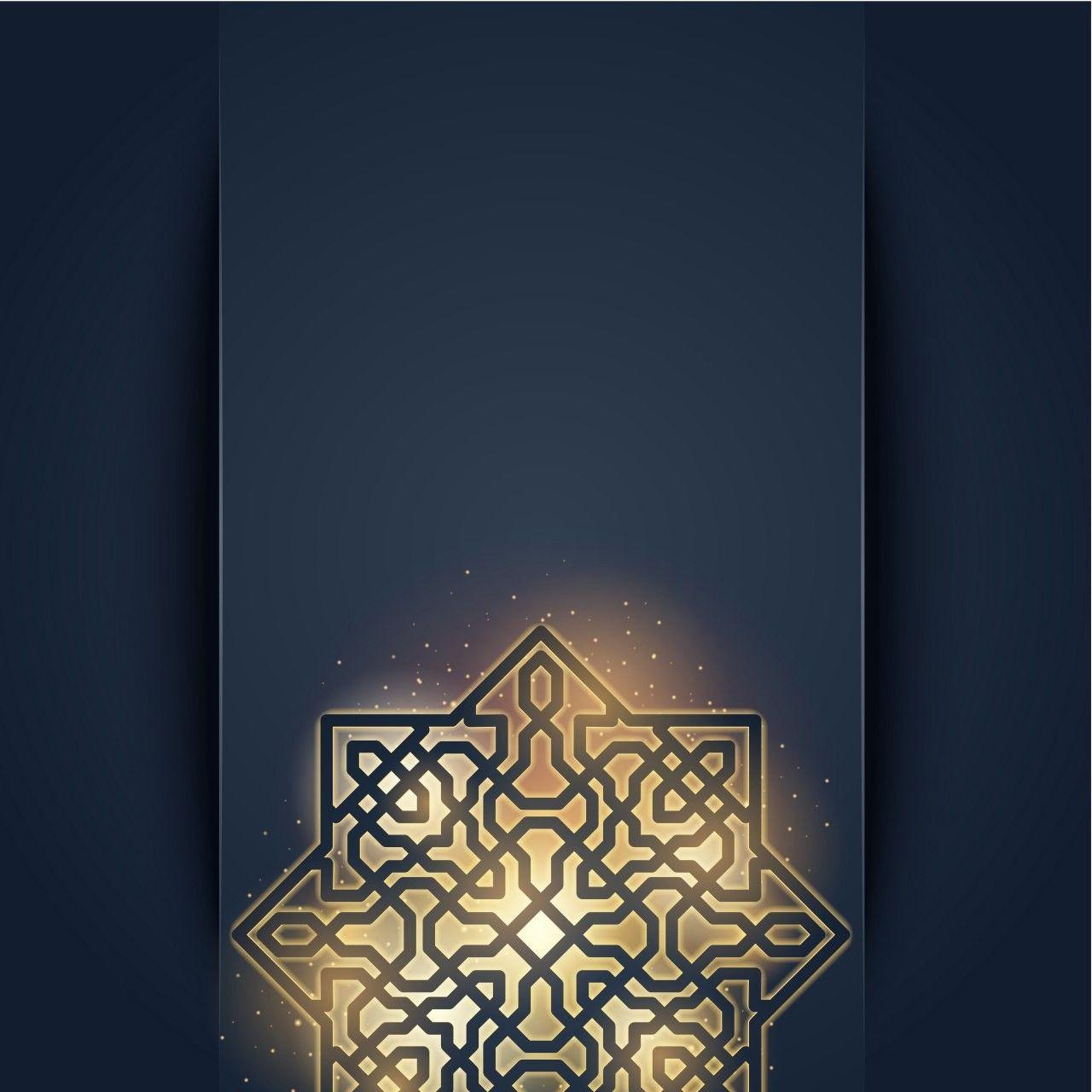 Ssssppp Islamic Art Pattern Islamic Design Islamic Artwork