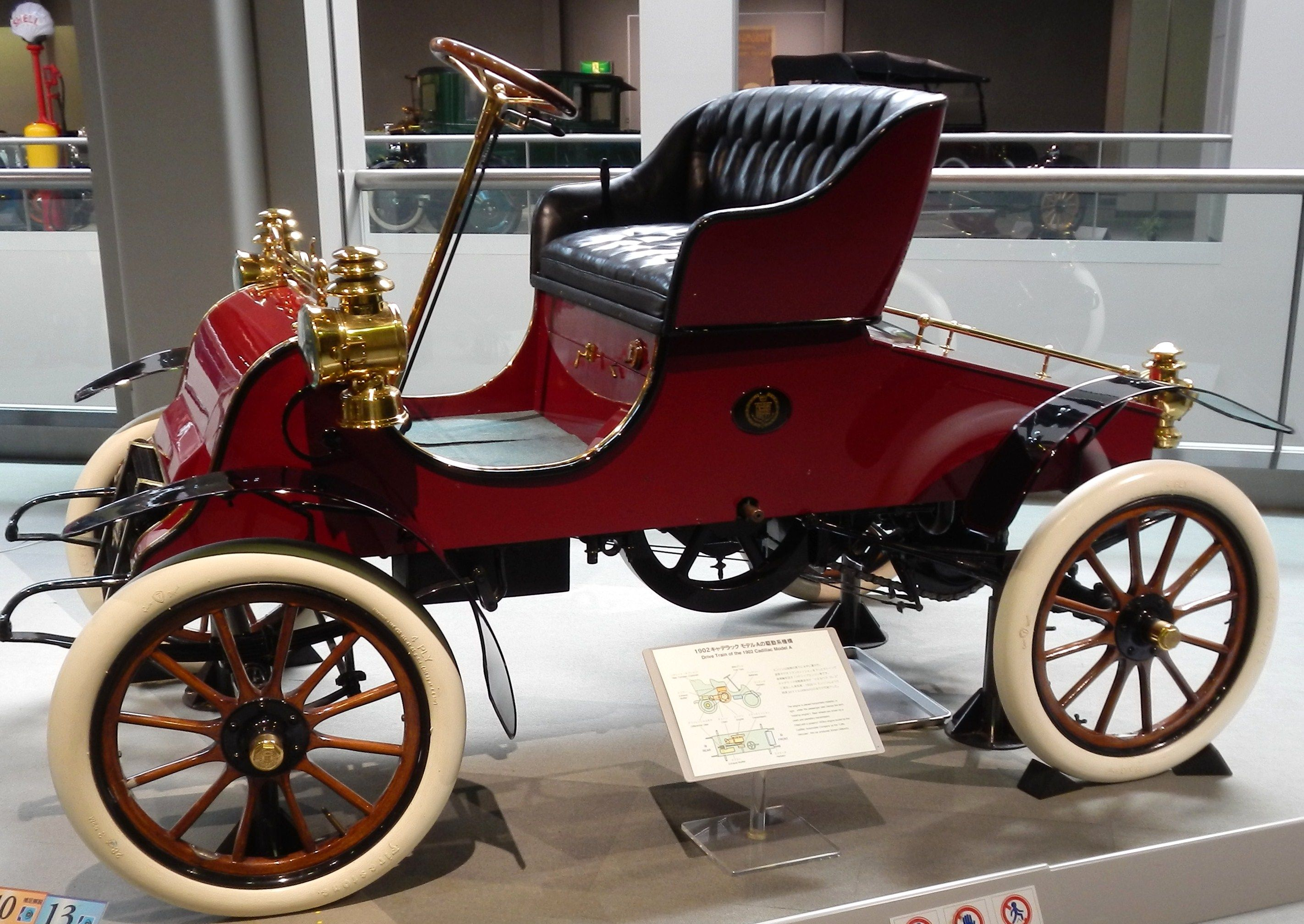 1902 Cadillac Model A ☆AWT☆ | GM Cadillac 1902 - 1929 | Pinterest