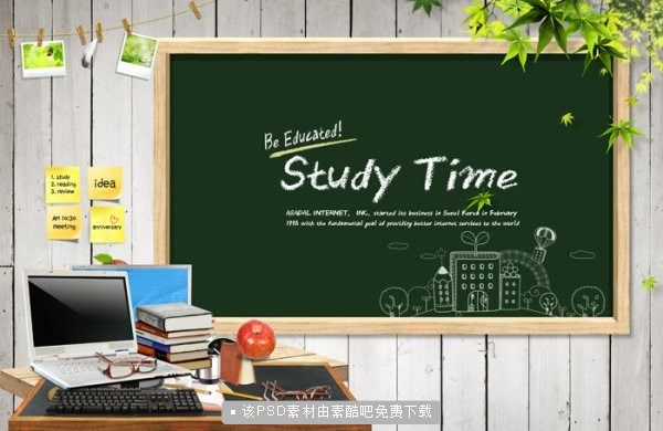 Image Result For Free Educational Powerpoint Templates Template