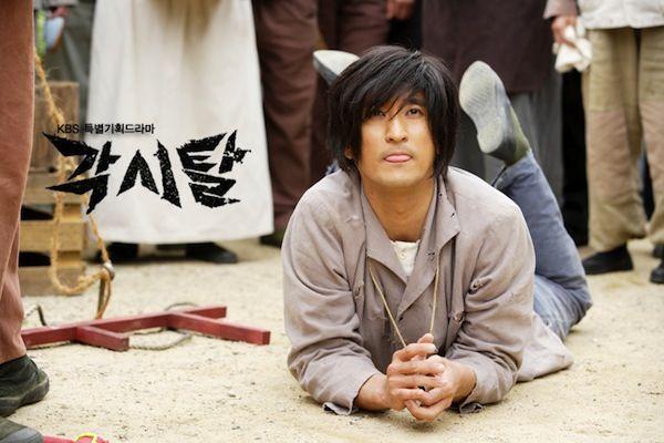 Bridal Mask Korean Drama Asianwiki Drama Korean Korean Drama