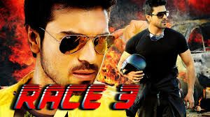 race 2016 subtitles english download