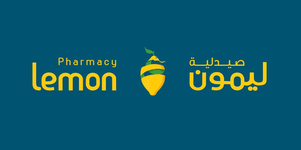 تطبيق صيدليات ليمون لطلب الدواء في الرياض و القصيم وحفر الباطن Pharmacy Movie Posters Poster