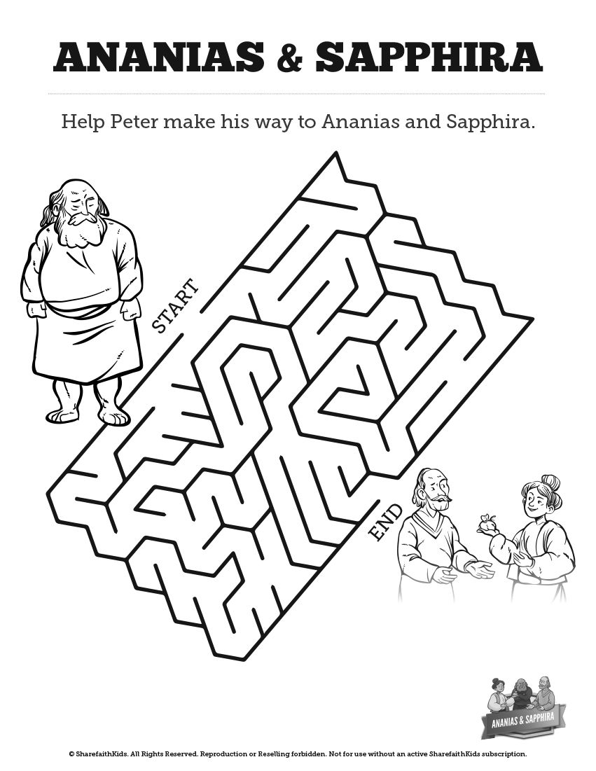 Acts 5 Ananias and Sapphira Sunday School Crossword